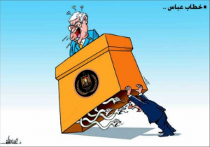 toon claiming Mahmoud Abbas' speech deepened the internal Palestinian rift and increased the separation of the Gaza Strip from Judea and Samaria (Twitter account of Gazan cartoonist Hashem Shamali, March 19, 2018).