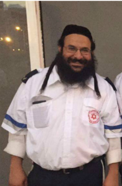 Rabbi Raziel Shevah, killed in a shooting attack at the Havat Gilad Junction on January 9, 2018
