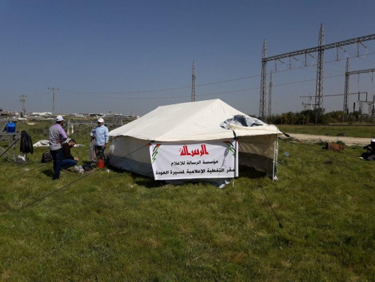 Tent erected by the Hamas-affiliated al-Risalah near the eastern edge of Gaza City to cover the march.