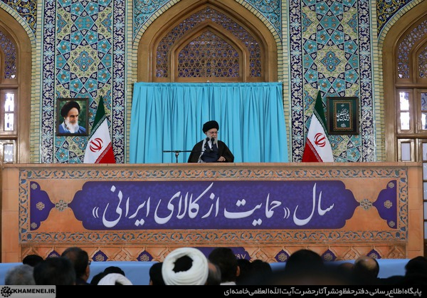 The Supreme Leader of Iran in a speech in the city of Mashhad on the occasion of the Nowruz (the website of the Supreme Leader, March 21, 2018)