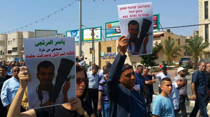 March held by Israeli Arabs in Sakhnin in solidarity with the Gazans killed (Palinfo Twitter account, April 7, 2018).