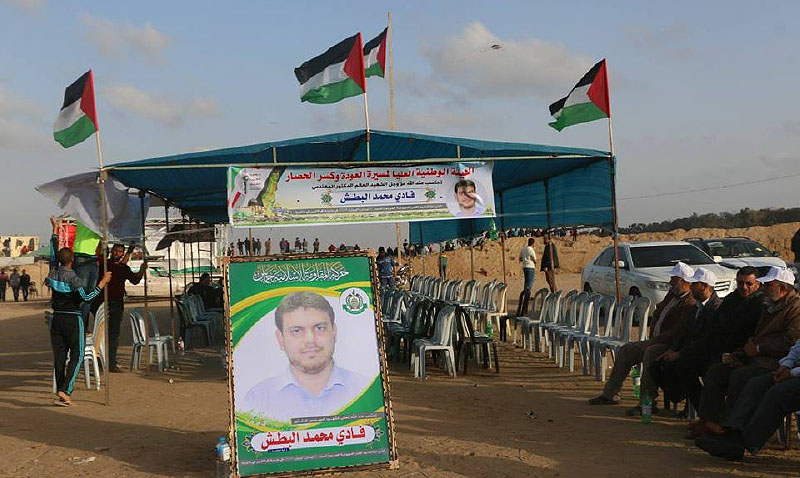 Mourning tent erected by Hamas at the