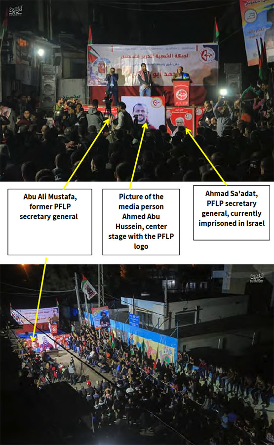 Memorial service held by the PFLP in the Jabalia refugee camp for media person Ahmed Abu Hussein. On and below the stage are a large signs and pictures of Ahmed Sa'adat and Abu Ali Mustafa, the organization's current and former secretaries general(Palinfo Twitter account, April 28, 2018).