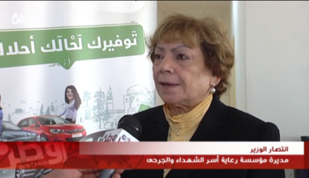 Intissar al-Wazir being interviewed upon signing the agreement with Quds Bank in Ramallah (Al-Watan, October 20, 2016)