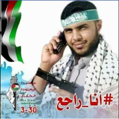 "Facebook profile picture of an armed Gazan, posted for the ""great return march."" The Arabic reads, ""I am returning"" (Facebook page of Abu Usama Ahmed, March 28, 2018)."