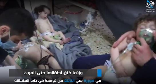 A child who was injured by a chemical weapon being treated with an inhaler (YouTube, April 7, 2018).