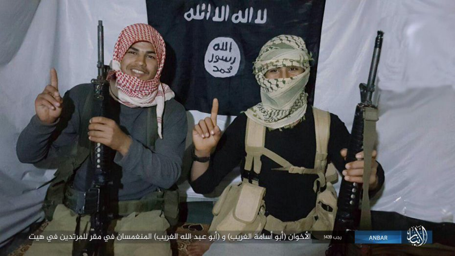 Two brothers, ISIS suicide bombers, who carried out the suicide bombing and shooting attack against the headquarters of the Al-Hall Party in the city of Hit (file-sharing website, April 8, 2018).