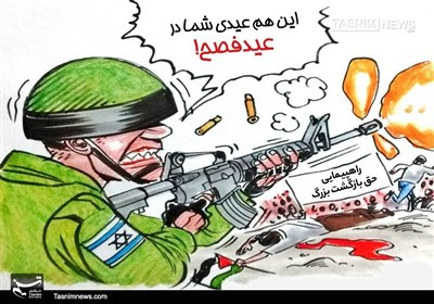 """This is also your holiday in Passover,"" a caricature published by the Tasnim News Agency following the ""March of Return"", April 3 2018."