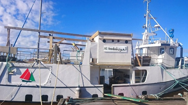 The al-Awda (Facebook page of the Ship to Gaza Norway campaign, April 13, 2018).