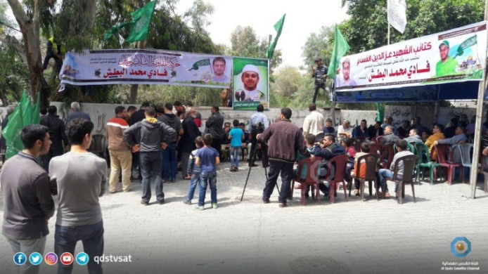 Mourning tent erected by Hamas in Jabalia to commemorate Fadi al-Batsh. The banners at the entrance were hung by Hamas and the Izz al-Din Qassam Brigades, announce his death and call him one of their activists (Palinfo Twitter account, April 21, 2018).