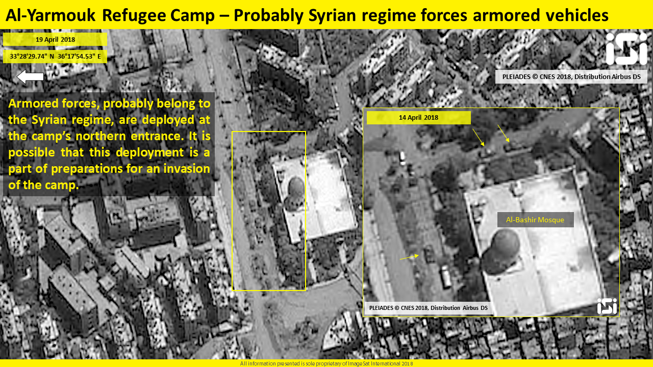 Armored forces (in the ITIC's assessment, of the Syrian army and the forces supporting it) detected in a satellite image in the northern Yarmouk refugee camp on the eve of the attack ImageSat International (ISI)