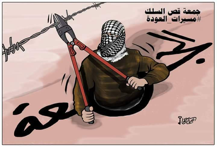 "Cartoon by Omayya Joha, affiliated with Hamas, urging her audience to cut the border fence with Israel. The Arabic reads: ""Friday of cutting the fence #Marches_of_Return"" (PALINFO's Twitter account, April 29, 2018)"