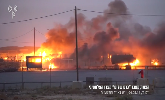 Palestinian demonstrators breaking into the Palestinian side of the Kerem Shalom crossing, damaging fences and setting fire to storage facilities for fuel and gas intended for the residents of the Gaza Strip (IDF Spokesman, May 5, 2018)