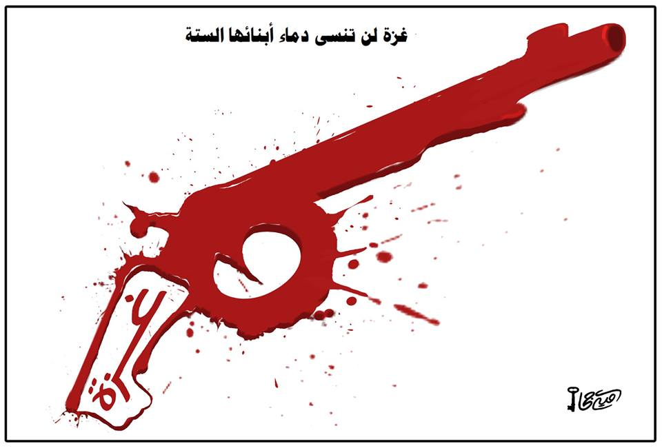 "Poster created by Omayya Joha following the death of the six Hamas operatives: ""Gaza will not forget the blood of its six sons"" (Filastin Al-Aan Twitter account, May 6, 2018)"