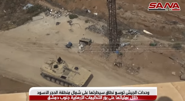 Syrian army APC in the neighborhood (SANA, May 4, 6, 2018)