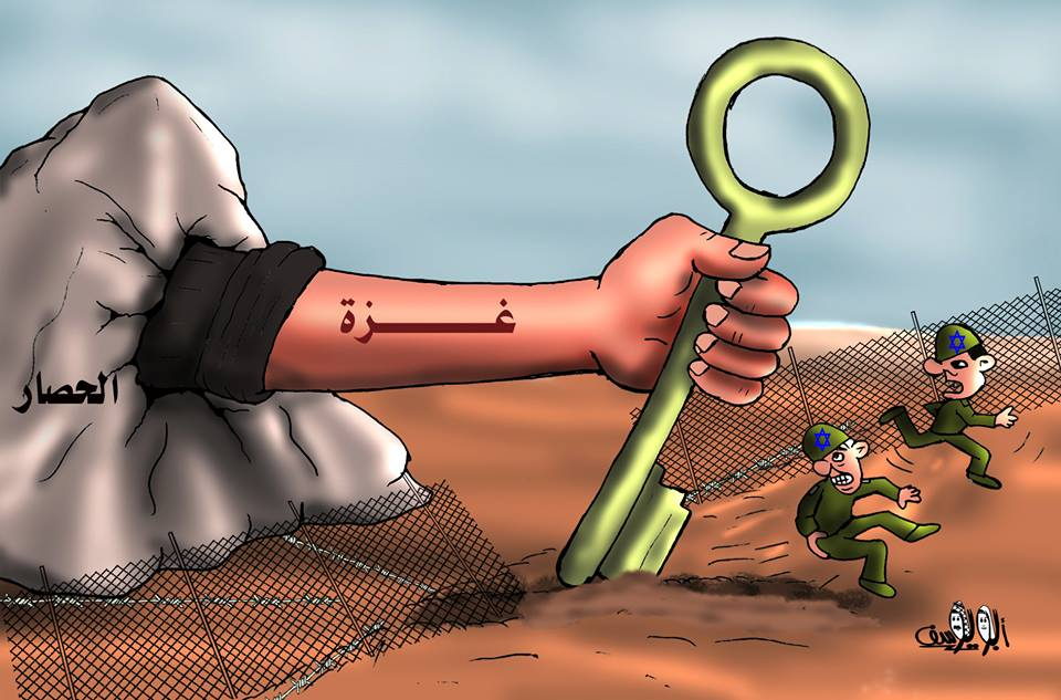 Cartoon from a Hamas website encouraging Gazans to break through the security fence (Twitter account of the Shehab news agency, May 13, 2018)