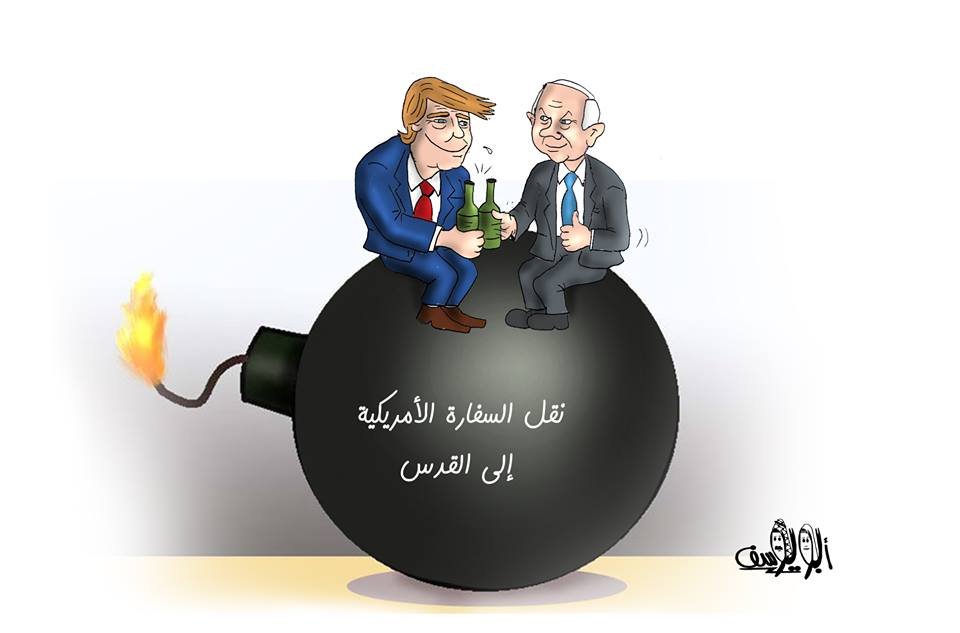 "Cartoon on a Hamas website calling the relocation of the American embassy to Jerusalem ""a time bomb"" (Palinfo Twitter account, May 13, 2018)."