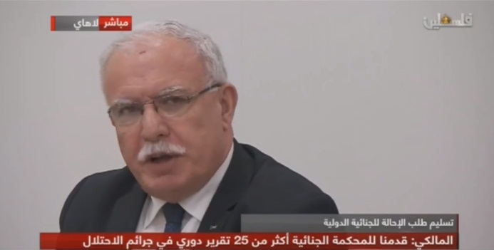 al-Maliki holds a press conference in the The Hague after meeting with Fatou Bensouda (Palestinian TV, May 22, 2018).