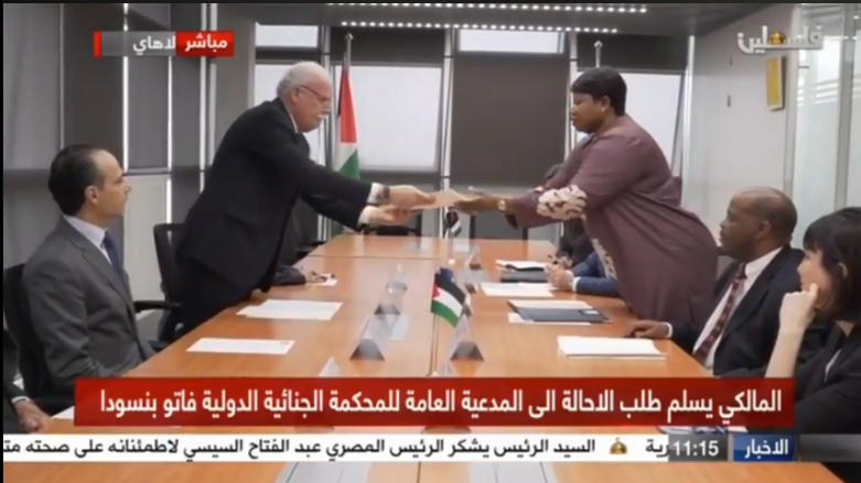 Riyadh al-Maliki meets with Fatou Bensouda and submits the Palestinian appeal regarding the settlements and Israel's actions in the territories.