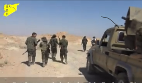 Kurdish forces in the area of Hajin.