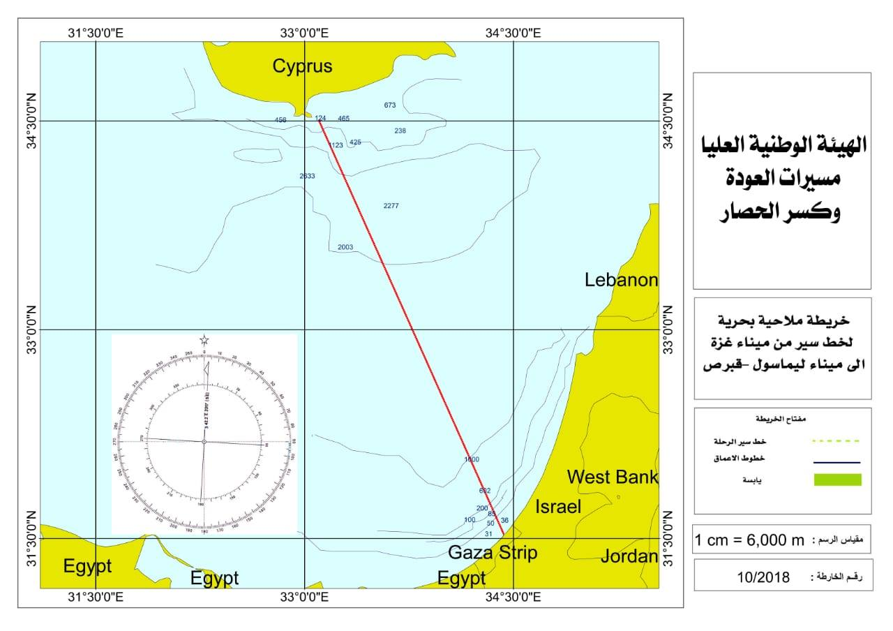 """The map of the proposed route, from the port of Gaza to Limassol in Cyprus, prepared by the supreme national authority of the return march and lifting the siege (Facebook page of the """"the great return march,"""" May 29, 2018)."""