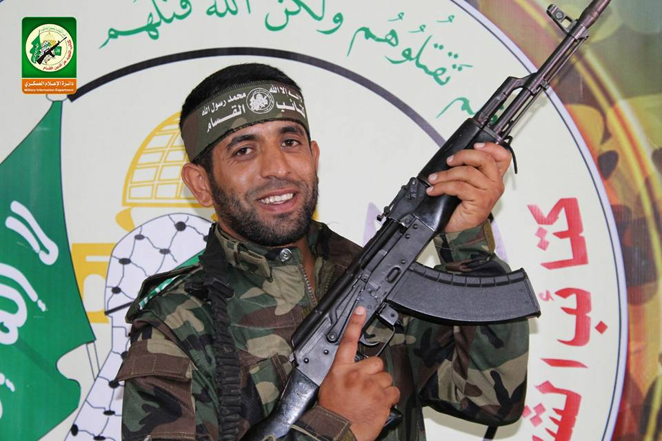 as terrorist operative killed on May 28, 2018 (Twitter account of Hamas' military wing, May 28, 2018).