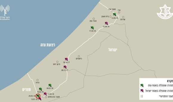 The location of terrorist tunnels neutralized by the IDF since October 2017 (IDF website, May 30, 2018).