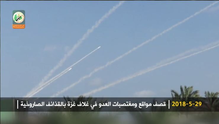 Rocket fire documented in a video produced by Hamas' military wing (website of Hamas' military wing, May 30, 2018)