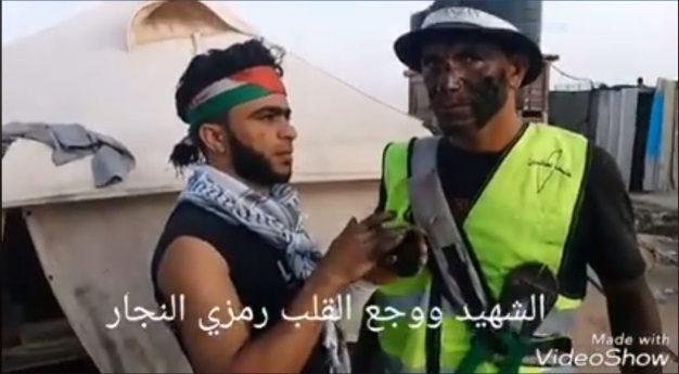 "‏‏Pictures of Ramzi al-Najar posted on June 4, 2018, to the Facebook page of his friend, Mus'ab al-Kasas Abu Wadi', who represented himself as in charge of the ""tire-burning unit"" in Khan Yunis (at left in the left-hand picture)."