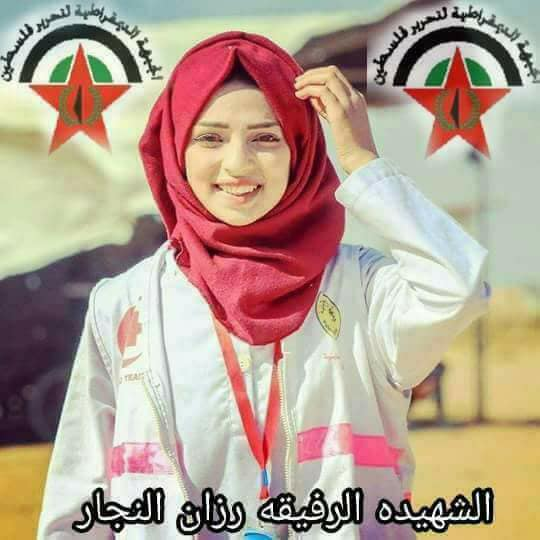 "Death notice issued by the DFLP for Razan Ashraf al-Najar (Facebook page of the ""Association of the Committees of Women's Action"" in the Gaza Strip, June 3, 2018)."