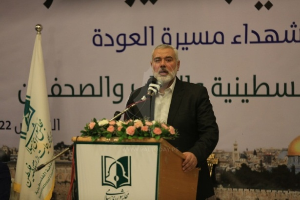 Isma'il Haniyeh gives a speech at the Global Quds Day-Return March ceremony (Paltoday, June 7, 2018).