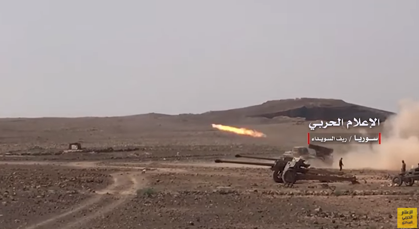 Syrian army launching rockets and firing artillery at ISIS targets in the enclave area (Syrian Army Military Information Office, June 9, 2018)
