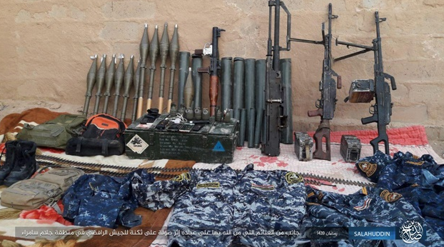 Weapons seized by ISIS in an attack on a camp of the Iraqi security forces (www.k1falh.ga, website affiliated with ISIS, June 8, 2018)
