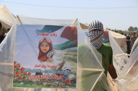 "Kites bearing pictures of shaheeds. Right: A picture of Razan al-Najar, killed in one of the ""return marches"" (Facebook page of the ""Supreme authority of the great return march,"" June 8, 2018)."