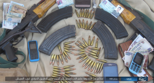 Weapons and equipment belonging to the Egyptian soldiers who were killed (Haqq, June 15, 2018)