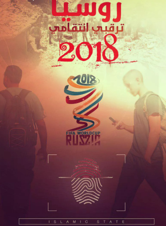 "ISIS's poster threatening the World Cup in Russia: ""Russia 2018 – Expect My Revenge"" (Telegram, June 16, 2018)"