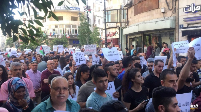 Demonstration in Ramallah (Facebook page of Lift the Sanctions, June 23, 2018).