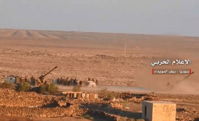 Syrian army artillery fire in the desert area of Al-Safa (Syrian Army Military Information Office, June 20, 2018).