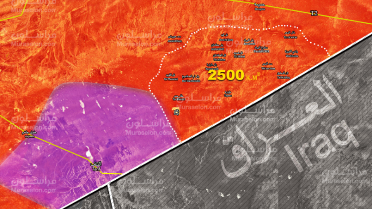 The control areas along the Syrian-Iraqi border: The Syrian army and forces supporting it (orange); Area taken over from ISIS (orange, delimited by a dotted line); Forces of the International Coalition in the Al-Tanf border area (violet) (Muraselon, June 21, 2018)