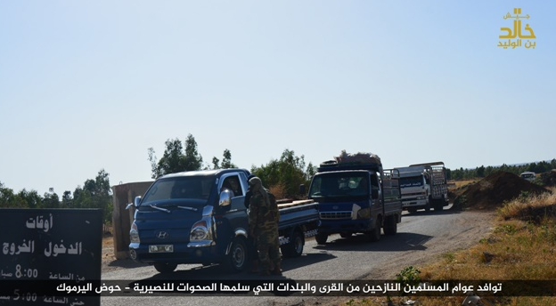 Displaced persons arriving in the area controlled by the Khaled bin Al-Walid Army (www.k1falh.ga, website affiliated with ISIS, June 30, 2018)