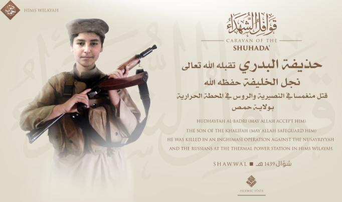 The notice on the death of Hudhaifa al-Badri, son of ISIS's leader (Haqq, July 4, 2018)