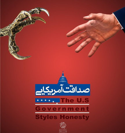 "Tehran by Owj, titled ""American-style honesty"" (ISNA, October 26, 2013). The purpose of the posters was to warn Iranians involved in the nuclear negotiations not to trust their American counterparts. On the left: a poster from a competition titled ""Death to America"" that was organized by Owj (Tasnim, October 23, 2013)"