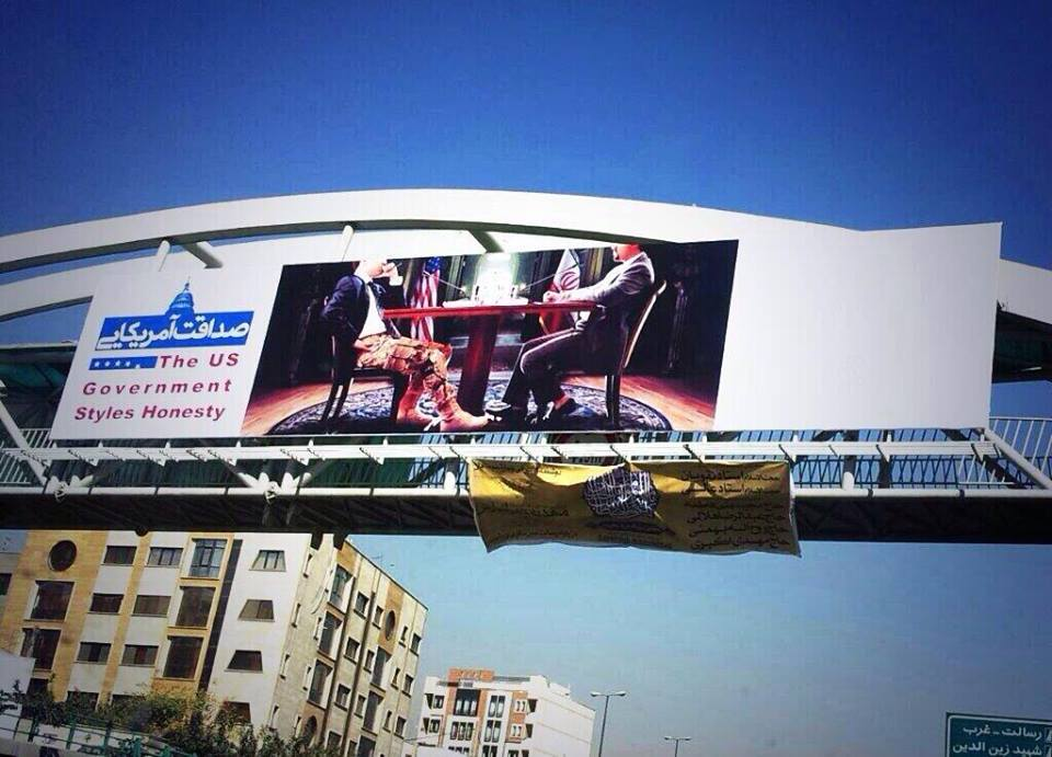 A billboard installed in Tehran warning about the dangers of entrusting the United States in the negotiations (Twitter, October 23, 2013)
