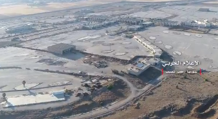 Naseeb border crossing on the border between Syria and Jordan – view from above (Twitter account of the Syrian army's Central Information Office, July 7, 2018)