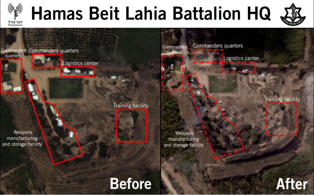 Before (right) and after (left) the attack on Hamas battalion headquarters in Beit Lahia (northern Gaza Strip) (IDF spokesman, July 15, 2018).