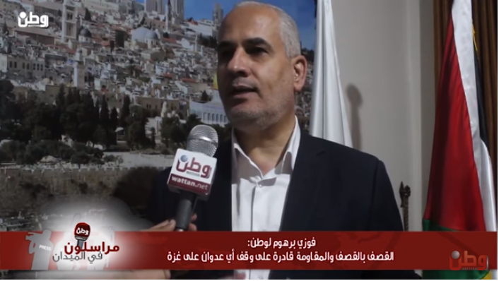 Hamas spokesman Fawzi Barhoum responds to Israel's attacks in the Gaza Strip (Watan TV channel, July 14, 2018).