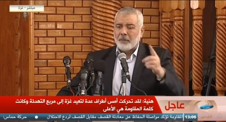 Isma'il Haniyeh, head of Hamas' political bureau, give a speech at the funeral of the two youths killed in the IDF attack on the al-Katiba building in western Gaza City (al-Quds TV channel, July 15, 2018).