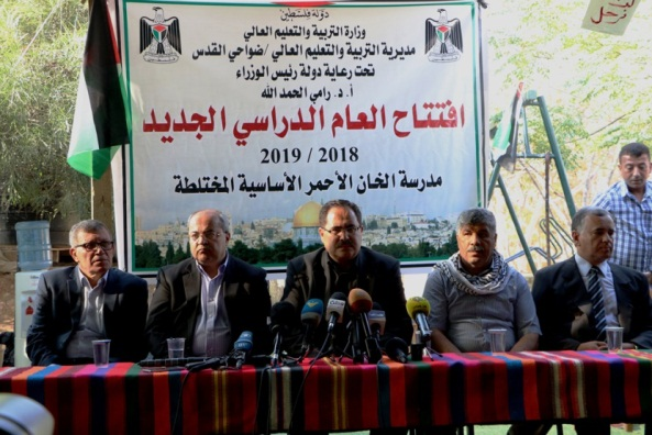 Ceremony for the beginning of the new school year in Khan al-Ahmar under the aegis of Palestinian Prime Minister Rami Hamdallah, with the participation of Sabri Sidam, Palestinian minister of education (Wafa, July 16, 2018).
