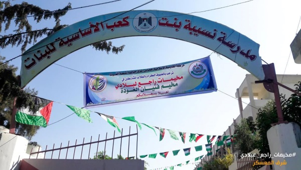 Hamas notice announcing the opening of the summer camps in the eastern part of the Jabalia refugee camp in one of the governmental schools (the Nuseiba Bint Ka'ab girls' elementary school) (Facebook page of the summer camps committee in the northern Gaza Strip, July 15, 2018).