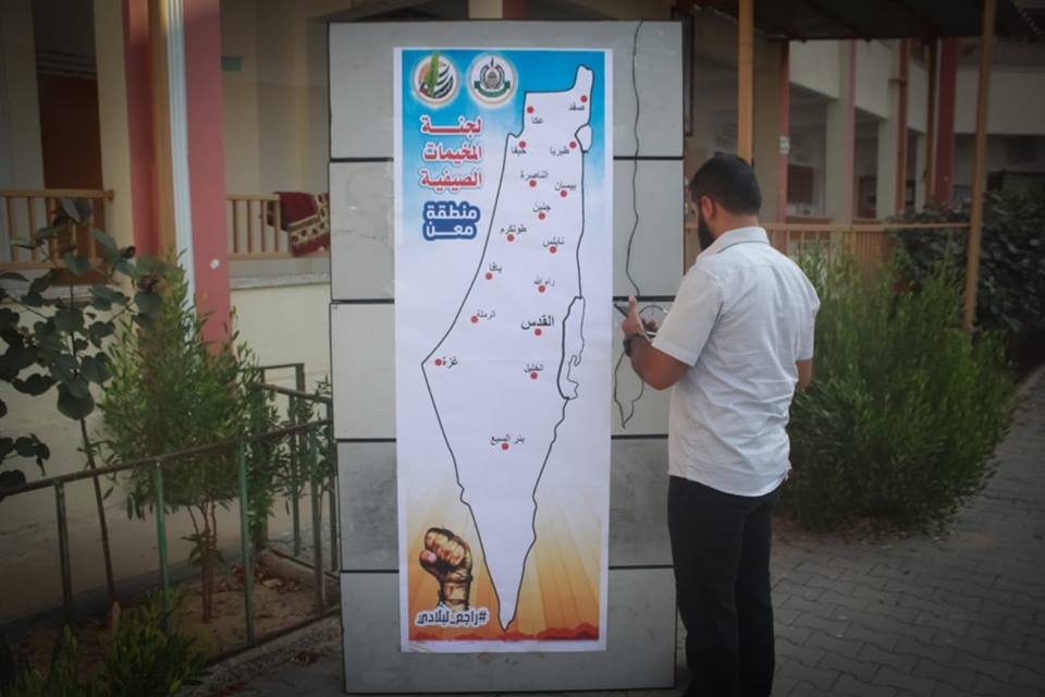 "A map of ""greater Palestine"" helps brainwash children with the concept of the so-called ""right of return"" of the Palestinian refugees at the camp in Khan Yunis. The map is marked with the names of the cities where Palestinians lived until 1948, with no mention of Israeli cities (including Tel Aviv) (Facebook page of the summer camps committee in Khan Yunis, July 16, 2018)."